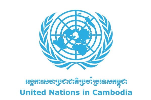 Op-ed of the United Nations in Cambodia: Human Rights Day, 10 December 2017