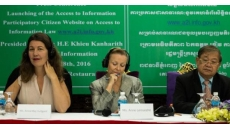 New website on Access to Information draft Law launched by UNESCO, Swedish government, and the Ministry of Information