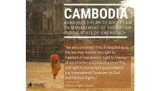 UN experts sent a communication expressing concerns over Cambodia's draft law on the management of the nation during state of emergency